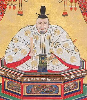 Nabeshima Naoshige - Nabeshima Naoshige