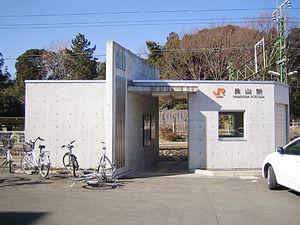 Nagayama Station (Aichi) - Nagayama Station building
