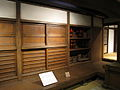 Nagoya Castle Feb 2011 60.jpg