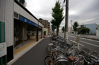 Nakamura Nisseki Station Metro station in Nagoya, Japan