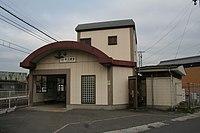 Nakagawara station in Yokkaichi.jpg