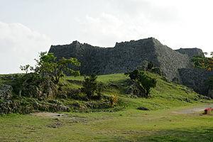 Nakagusuku Castle - Image: Nakagusuku Castle 02n 2700