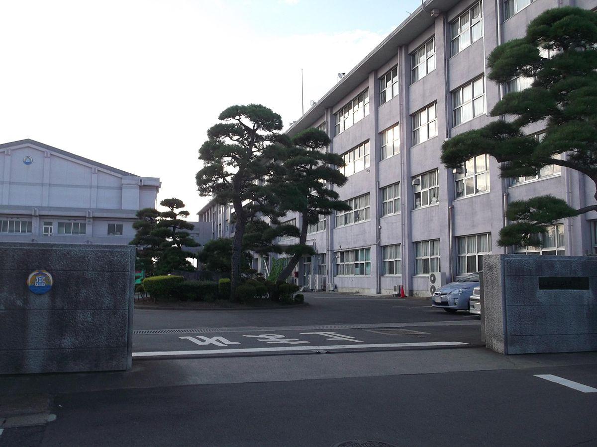 那珂湊高等学校