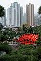 Nan Lian Garden, Hong Kong (6847689744).jpg
