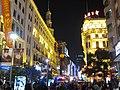 Nanjing Road, Shanghai, China (December 2015) - 08.JPG