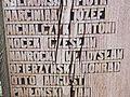 Napis na Krzyżu Katyńskim w Krotoszynie. Po środku widnieje nazwisko Władysława Nawrockiego.JPG