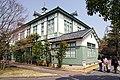 Nara Women's University Nara Japan10s3.jpg