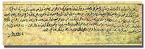 Karposh's rebellion - Order for killing Karposh