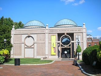National Museum of African Art - Image: National Museum of African Art DC 2007 003