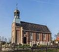 Nederlands Hervormde Kerk Tsjerkepole 7 Terkaple (d.j.b.) 04.jpg