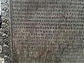 Nepal bhasa tibetan inscription at swayambhu.jpg