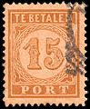 Netherlands Indies 1874 ScJ5.jpg
