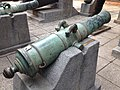 Nguyen dynasty cannon.jpg