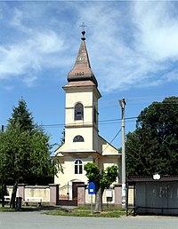 Nižný Lánec, Rímskokatolícky Kostol svätých Petra a Pavla.jpg