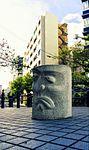 Nihombashi in Tokio 09.JPG