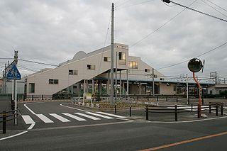 Nishinokuchi Station Railway station in Tokoname, Aichi Prefecture, Japan