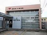 Nishio Hananoki Post office.jpg