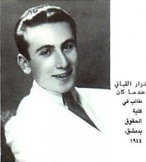 Nizar Qabbani - Qabbani as a law student in Damascus, 1944.