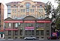 Nizhny Novgorod. Bolshaya Pecherskaya St., 24.jpg