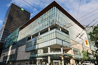 Pacific Centre - Image: Nordstrom Pacific Centre 201807