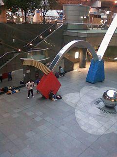 Osaka City Air Terminal Transportation and shopping terminal in Japan