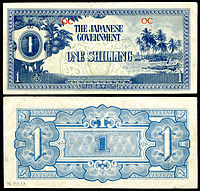 OCE-2a-Oceania-Japanese Occupation-One Shilling ND (1942).jpg