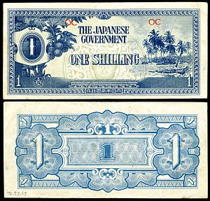 Japanese government-issued Oceanian Pound - Image: OCE 2a Oceania Japanese Occupation One Shilling ND (1942)