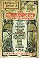 Oesterreichische Lloyd Egypten 1901.jpg