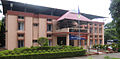 Office of the District Police Chief, Thrissur City.jpg