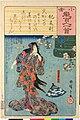 Ogura nazorae hyakunin isshu (Ogura Imitation of the Hundred Poets) (BM 2008,3037.09901 20).jpg