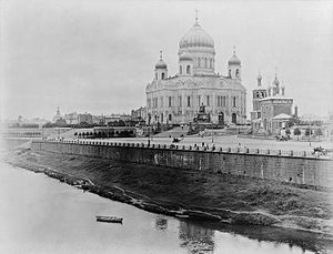 Cathedral of Christ the Saviour - The cathedral in the early 20th century