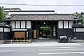Old Tsujimoto House Osaka Japan01bs5.jpg