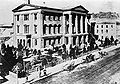Old US Custom House (San Francisco).jpg