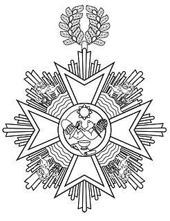 Order of Sikatuna award