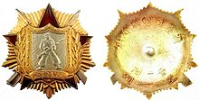 Order of Soldier's Honor 1st class Soviet made.jpg
