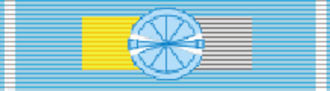 Order of the Quetzal - Image: Order of the Quetzal Grand Officer (Guatemala) ribbon bar