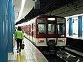 Osaka-Nanba station platform - panoramio.jpg