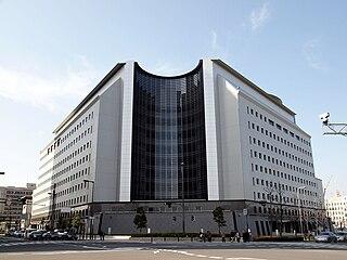 大阪府警察信組 本店が入居する、大阪府警察本部