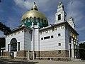 Otto Wagner Kirche, Wien - Goldene Kuppel (1).jpg