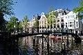 Oudezijds Voorburgwal 306-318, Amsterdam.jpg