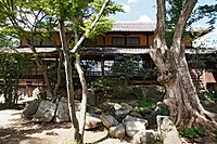 Oukoku Bunko Kyoto Japan15s3.jpg