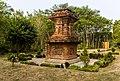 Outer wall, Candi Jabung, Paiton, Probolinggo, East Java, 2017-09-14.jpg