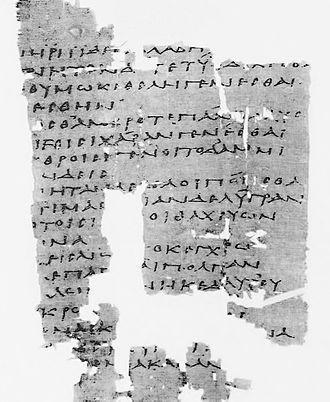 Papyrus Oxyrhynchus 7 - P. Oxy. 7