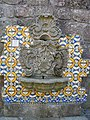 Paço dos Duques de Bragança VIII.jpg