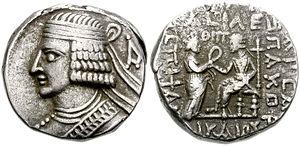 Pacorus II - Coin of Pacorus II