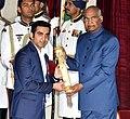 Padma Shri Gautam Gambhir.jpg