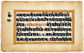 Puranas Encyclopedic Hindu texts on sacred rites, duties, Vedic philosophy, cosmology, genealogies, deities, pilgrimage guides and more