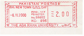 Pakistan stamp type F3A.jpg