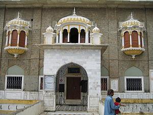 Panja Sahib Gurdwara