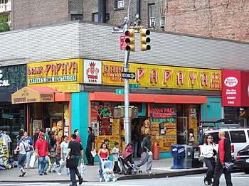 The original Papaya King at 86th St. and 3rd Ave.